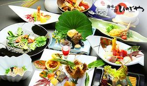 【千葉県・勝浦】日本三大朝市の1つ「勝浦朝市」へも好アクセス。信楽焼・陶器の半露天風呂付き客室で贅沢なくつろぎを《創作海味会席料理&アワビのおどり焼き付きプラン》