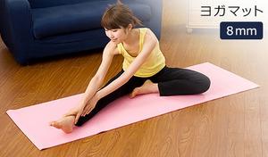 【57%OFF/7色展開】程よい厚みと大きさ、柔らかさで日々のトレーニングをサポート。横になって行うことが多いトレーニングに適したサイズ。収納・持ち運びに便利な収納袋が付属《ヨガマット 8mm》