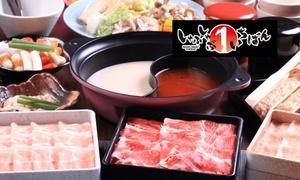 【 最大38%OFF 】名古屋市の3店舗で利用可。お鍋は14種類から選べる ≪ 2色鍋梅コース or 竹コース120分+飲み放題180分 ≫ @しゃぶしゃぶいちばん