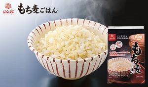 ご飯に混ぜるだけで、不足しがちな食物繊維を補える。健康的な食習慣のためにおすすめ《はくばく もち麦ごはん(50g×12袋入)6セット》