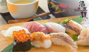 【59%OFF/ドリンク2杯付き】長浜市場から仕入れた鮮魚で握る寿司を堪能。マグロ、穴子、うに、いくら、ノドグロなど《寿司15貫+3品+お好きなドリンク2杯》この道20年以上の店主が腕を揮う、繊細な味わいで魅せる和食