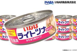 【2,400円】≪パスタ、サラダ、炒め物に♪「いなばライトツナチャンクまぐろ油漬12缶」自然本来の恵みを美味しく☆≫