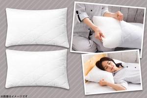 79%OFF【1,300円】ご好評につき追加販売!≪あなたの枕を守ります!!「枕プロテクター2枚セット」≫