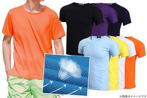 71%OFF【1,280円】≪☆送料無料☆汗をすばやく吸収、いつでもサラッとした着心地が続きます。すぐに乾くので洗濯もラクチン♪「吸汗速乾ドライマジック半袖Tシャツ2枚セット」≫
