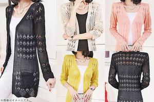 【1,780円】≪☆送料無料☆かぎ編みデザインが女性らしい、ロングカーディガンです♪冷房対策にも大活躍◎「かぎ編みレースカーディガン2枚セット(ブラック+選べる1色)」≫