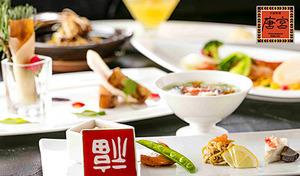 【飲み放題付きディナー/中国料理 唐宮】ツバメの巣と鮑入り酸辣スープ、北京ダック、太刀魚など豪華食材をふんだんに使用した繊細かつ贅沢な中国料理を心ゆくまで《唐宮コース》