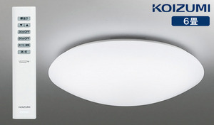 【~6畳】白くさわやかな明るい光で室内を照らす。シーンに合わせて明るさの調節も可能《LEDシーリング ~6畳》消し忘れ防止に役立つオフタイマー機能つき