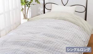 羽毛布団と肌触りのよい毛布が合体。アルミ蒸着シート入りで熱を逃さない至福の1枚。欧州産ホワイトダックダウン85%《日本製4層仕立て洗えるダウン毛布ふとん(シングルロング)》抗菌防臭加工済み