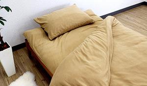 【8色展開】やわらかな肌触りとモコモコとした生地感が魅力の、マイクロフリースを使用。寝具カバー3点セットで楽しむ、ポカポカと心地のよい快適な睡眠《マイクロフリース3点セット》
