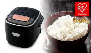 全国31銘柄のお米に合わせた炊飯プログラムを搭載。炊飯だけでなく、おかずやおやつも作れる多彩なコースで料理の幅も広がる1台《ジャー炊飯器 5.5合 RC-MC50-B》