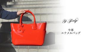 【5色展開】エナメルのツヤツヤと美しい色合いが魅力的な2WAYバッグ。開口部が大きく、B5サイズの書類もすっきり収納《牛革エナメルバッグ》