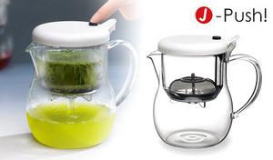 おいしさそのまま、ワンプッシュ。新感覚の抽出ポット《J-Push! ジェイプッシュ》急須では分からない茶葉の開き具合が見えて、緑茶や紅茶、ハーブティーまでおいしく抽出。金属フィルターを使用しコーヒーも楽しめる