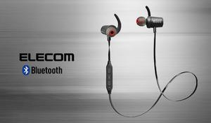 高剛性振動板を使用しパワフルな重低音をワイヤレスで楽しめる。《Bluetoothイヤホン GrandBASS wireless LBT-HPC40ECBK》