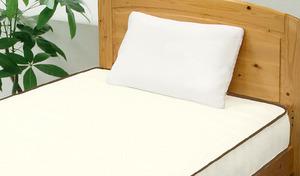 【送料込み】独立した一つひとつのコイルが優しく体を支え、包み込まれるような寝心地。自然な寝姿勢をキープしながら深い眠りへと導く《ポケットコイルマットレス》