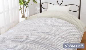 羽毛布団と肌触りのよい毛布が合体。アルミ蒸着シート入りで熱を逃さない至福の1枚。欧州産ホワイトダックダウン85%《日本製4層仕立て洗えるダウン毛布ふとん(ダブルロング)》抗菌防臭加工済み