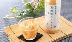【訳あり】賞味期限短め。美容にうれしい砂糖不使用《玄米甘酒 玄米がユメヲミタ 490mL瓶×2本》
