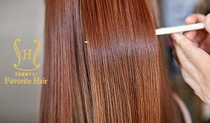 【美髪トリートメント専門店/個室/当日予約可】専属ケアリストによるマンツーマンでの施術で髪質を改善へ導く。効果を重視したテクノロジーで驚異的なツヤ・コシを叶える《美髪へ導く髪質改善プレミアムトリートメントコース》
