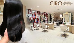 【髪質改善のきっかけをあなたに】クセやダメージなどの悩みを、頭皮からのアプローチで髪の長さを変えず解決へと導く。高い技術と先進のケアで健康的な素髪へ《リビジョン(リセッター)+(オイルケア or ナノチャージ)》