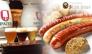 【50%OFF/ドイツ直輸入ビール3種飲み比べ付き】特大ソーセージ盛り合わせ、グーラッシュなど本格ドイツ料理に舌鼓《ごちそうプラン+ドイツビール飲み比べ3種+チャージ》中世ヨーロッパの古城をイメージした隠れ家空間