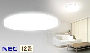 【5年保証/~12畳】LEDの光を拡散する「マルチアングルシステムII」採用。部屋の隅々まで明るい光。明るさを10段階で調節できる調光タイプ《LEDシーリングライト 調光タイプ 12畳 HLDZD1269》