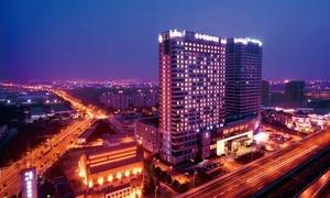 【PR】44,900円 / 中華&観光を満喫≪羽田発着・スーパーデラックスホテルに泊まり上海蟹を食す 上海・無錫・蘇州4日間≫ ※詳細は「購入へ」ボタンをクリック