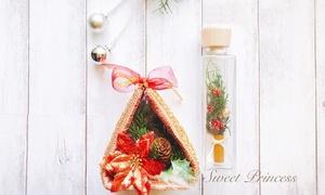 それだけで季節を彩るオリジナルインテリアを≪2種から選べるクリスマス向けインテリアフラワー制作レッスン≫ @Sweet Princess