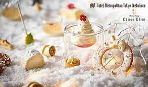 【ホテルメトロポリタン内/ホワイトクリスマス×乾杯スパークリング付アフタヌーンティー/月~木】白をテーマにした期間限定スイーツ《ブルーマロウレモネードなど飲みかえ可能》《+1,000円でディナービュッフェに変更可能》