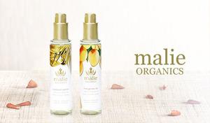 【選べる2種の香り】ハワイのオーガニック・スパブランド発。ベッドやカーテンにスプレーするだけで、楽園の心地良い香りに包まれる《マリエオーガニクス リネン&ルームスプレー 148mL》