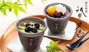 【訳あり/送料込み】京都ならではの品の良い味わいが楽しめる、きなこと抹茶の2種類を詰め合わせました《祇園又吉 和の創作ぷりん(きなこ・抹茶 各3個)》
