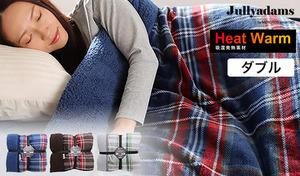 【3色展開】暖かさを追求した4層構造が贅沢な寝心地を叶える。表面は滑らかな肌触りのフランネルマイクロファイバー、裏面はふっくら心地よいシープ調ボアを採用《Jullyadams TripleWarmわた入り毛布 ダブル》