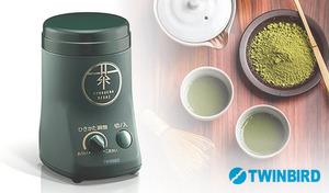 【51%OFF】緑茶の優れた成分をまるごと取れる。急須で入れる4分の1の量で、粉末緑茶を楽しめる《お茶ひき器 緑茶美採 GS-4671DG》ひき加減は無段階で調整可能。緑茶ラテやケーキなど、使い方は無限