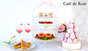 【予約不要/ドリンク2杯】薔薇園からお花を摘み取るように味わうローズのアフタヌーンティーセット《ラデュレのマカロン、apple & rosesタルトなど/ローズガーデン 》