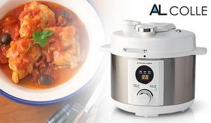 【60%OFF】面倒な火加減調節や時間計測なしで、手軽に煮込み料理が完成。炊飯もデザート調理も叶う、食卓の心強い味方《電気圧力鍋 LPC-T20/W》