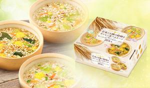 1食66キロカロリー以下の具だくさんヘルシースープ。話題のスーパーフード「キヌア」を楽しむ《玄米と5種の穀物をおいしく食べるスープ 3種各10食(30食分)》