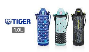 【68%OFF/2色展開】保温・保冷力に優れた真空層採用のステンレス水筒。お子様にも持ち運びやすい軽量仕様&1.0L《ステンレスボトル<サハラ> MBO-G100》