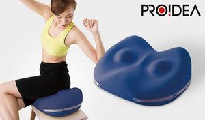 座ってゆらゆらすることで、お尻をキュッと引き締めて美しいヒップラインを目指せる。正しい姿勢作りで、膝や腰などの体にかかる負担を軽減《ヒップスイッチ ヒッポン》