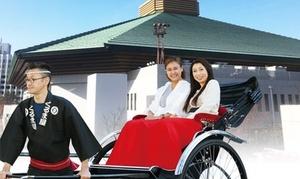 【 49%OFF 】これぞ東京観光、人力車で優雅に楽しむ ≪2名分 / 人力車で巡る両国観光 / 60分コース≫ @両国 人力車 松武屋(しょうぶや)