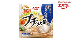 【訳あり】1プチッと1人前で人数に合わせて手軽に鍋が味わえる。まろやかなスープがおいしい。賞味期限が短いため特価《プチッと鍋 ちゃんこ鍋(23g×6個)×4セット》
