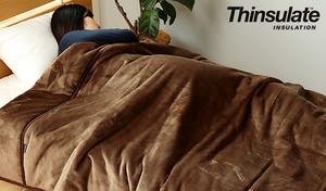 【2色展開】包み込むような暖かさで快適な眠りをサポート。体にフィットするような滑らかな肌触りも魅力的《シンサレート高機能中わた入り合わせ毛布》