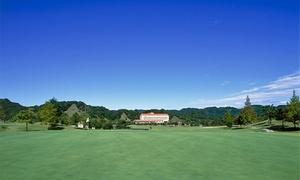 過去人気のゴルフ施設が再登場。コンペ開催記念のスペシャルプラン。都心からアクセス良好≪ゴルフ1R/洋室/和食会席/1泊3食付≫※2月28日まで利用可 @鴨川カントリークラブ