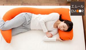 【8色展開/送料込み】全身をやさしく包まれているような感覚で、横向き寝がもっと快適に。極小ビーズがたっぷり詰まったユニーク形状の抱き枕で心地よい寝心地《つつまれ抱き枕》