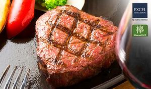【博多エクセルホテル東急内/ランチで『あか牛』】希少食材「阿蘇あか牛」をホテルで堪能。フレンチの技法を加えた贅沢の数々《あか牛ランチコース全7品》お魚もお肉も楽しめるコースで優雅なひとときを