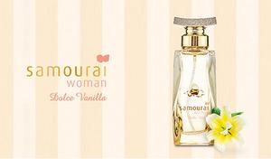 【67%OFF】甘美なバニラの香りが広がり、女性らしい優しい魅力を演出《サムライウーマン ドルチェバニラ EDP 40mL》