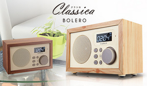 【2色展開】迫力ある重低音のBluetooth(R)スピーカー。多機能モデルでラジオも視聴可能《ワイヤレス スピーカー Classica BOLERO(クラシカ ボレロ)》