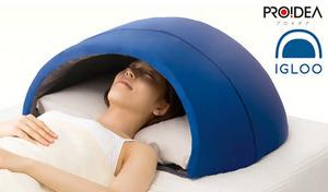 【送料込み】睡眠に集中できないあなたに。遮光・吸音素材のドーム型特殊構造で、落ち着いて眠ることができる新感覚アイテム《かぶって寝るまくら IGLOO(A)》