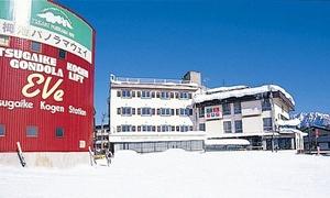 [2名分・1名5,000円]栂池高原スキー場目の前。スキー特典でウィンタースポーツを満喫 ≪ゲレンデが目の前のホテルに滞在 / リフト1日券&レンタルの割引特典あり / お部屋お任せ /web予約可/1泊2食≫@栂池高原ホテル