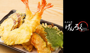 【予約不要/ランチ・ディナー可】新鮮旬素材を使用した揚げたてサクサク天ぷらを召し上がれ。名物玉子の天ぷら、海老やきすなどボリューム満点《7種類から選べる定食+単品メニュー+1ドリンク》