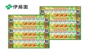 【 39%OFF 】[送料無料]1本あたり約74円 ≪ 伊藤園 野菜飲料紙パック 詰め合わせ TY-30E 27本×2セット|計54本 ≫ ※クーポン購入後に別途手続きが必要 @ハッピーキャンペーン