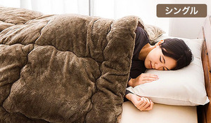 【送料込み】寒い季節でも快適な眠りへと導く。暖かいのに薄くて軽いシンサレート(TM)を採用。ふんわり心地よい肌ざわりが保温性を高める《掛け布団 シンサレート ultra シングル》