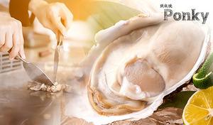 【牡蠣好きにはたまらない】1人13個以上の牡蠣を贅沢に《大牡蠣ステーキ4個、ガーリック牡蠣めし、牡蠣ポン酢など/牡蠣大好きコース》有名ガイドブック掲載店など多くの人気店を手がける実力派オーナー監修店
